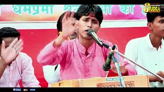 Rajasthani New Bhajan 2016। Davendra Seervi । Khamma Khamma Mumbai live। RUDRA Films 7339982033