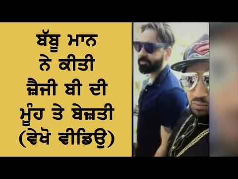 Babbu Maan ne kitti Jazzy B di Live Bezti (Watch Video)