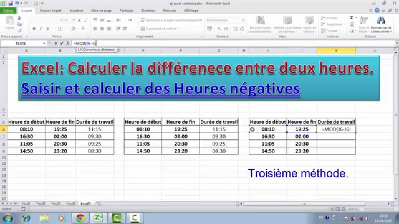 excel calculer la diff rence entre deux heures saisir et calculer des heures n gatives youtube. Black Bedroom Furniture Sets. Home Design Ideas