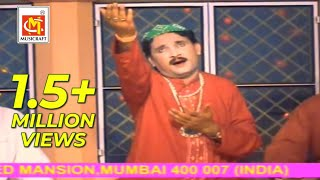 Hum Baat Kamliwale Ki Katne Nahi Denge || Ashok Zakhmi || Original Video Qawwali || Musicraft