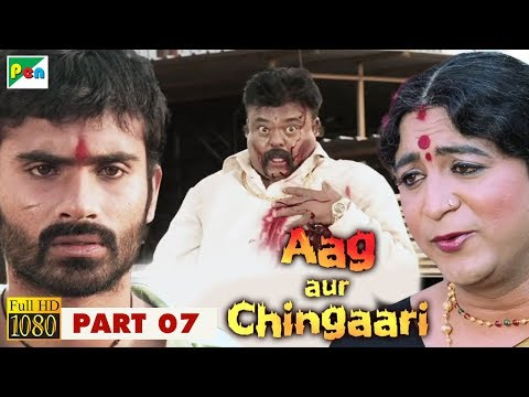 AAG AUR CHINGAARI Hindi Dubbed Movie 2018 | 1080p | Kala Bhairava | Yogesh & Akila Kishore | Part 7