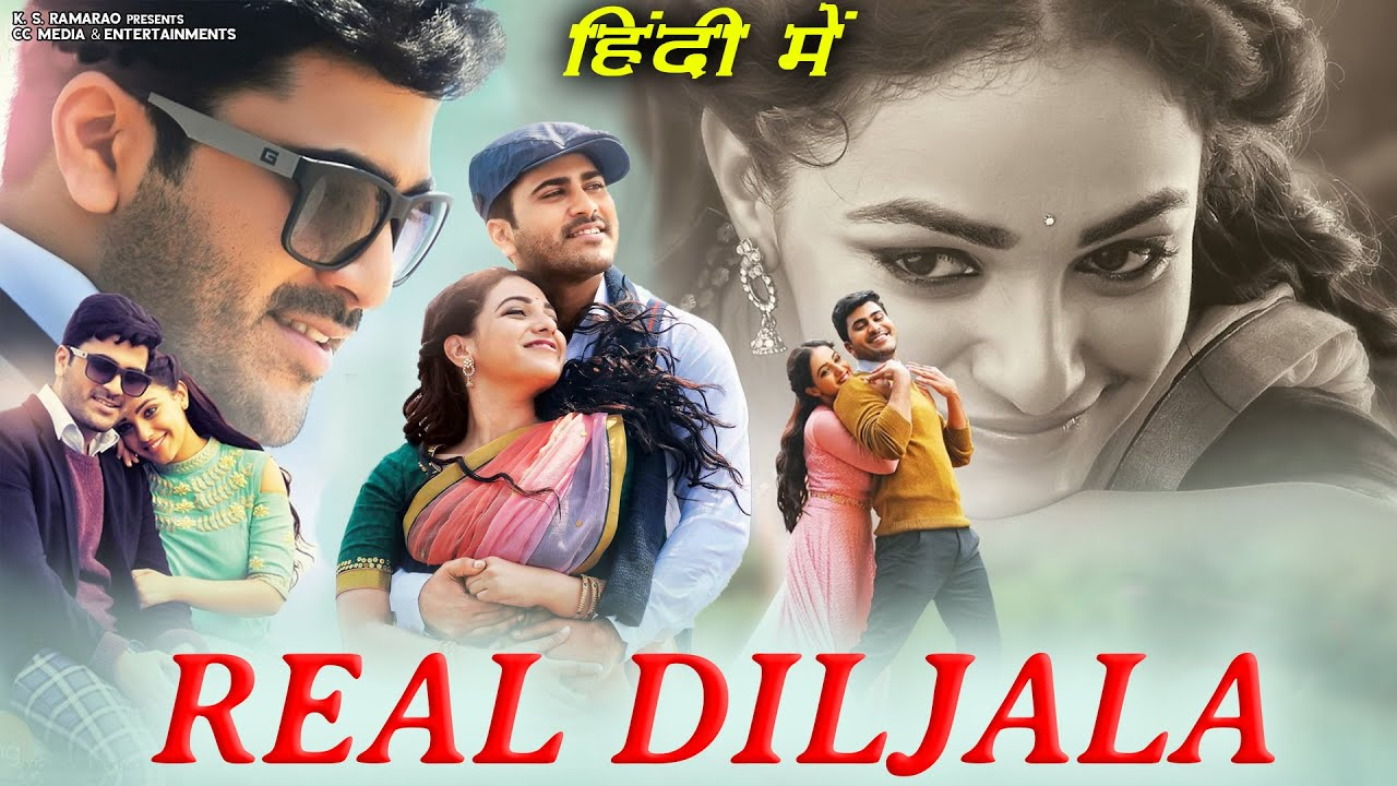 Real Diljala (2020) New Hindi Dubbed Full Movie | Sharwanand, Nithya Menon | Release Date Confirmed