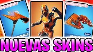 🔴 **NEW SKIN** LEGENDARY! WAITING *GAME PATIO* +615 VICTORIAS! - FORTNITE Battle Royale