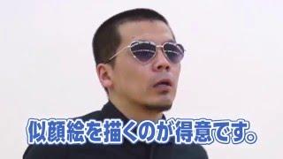 天竺鼠・川原チャンネル 「似顔絵」