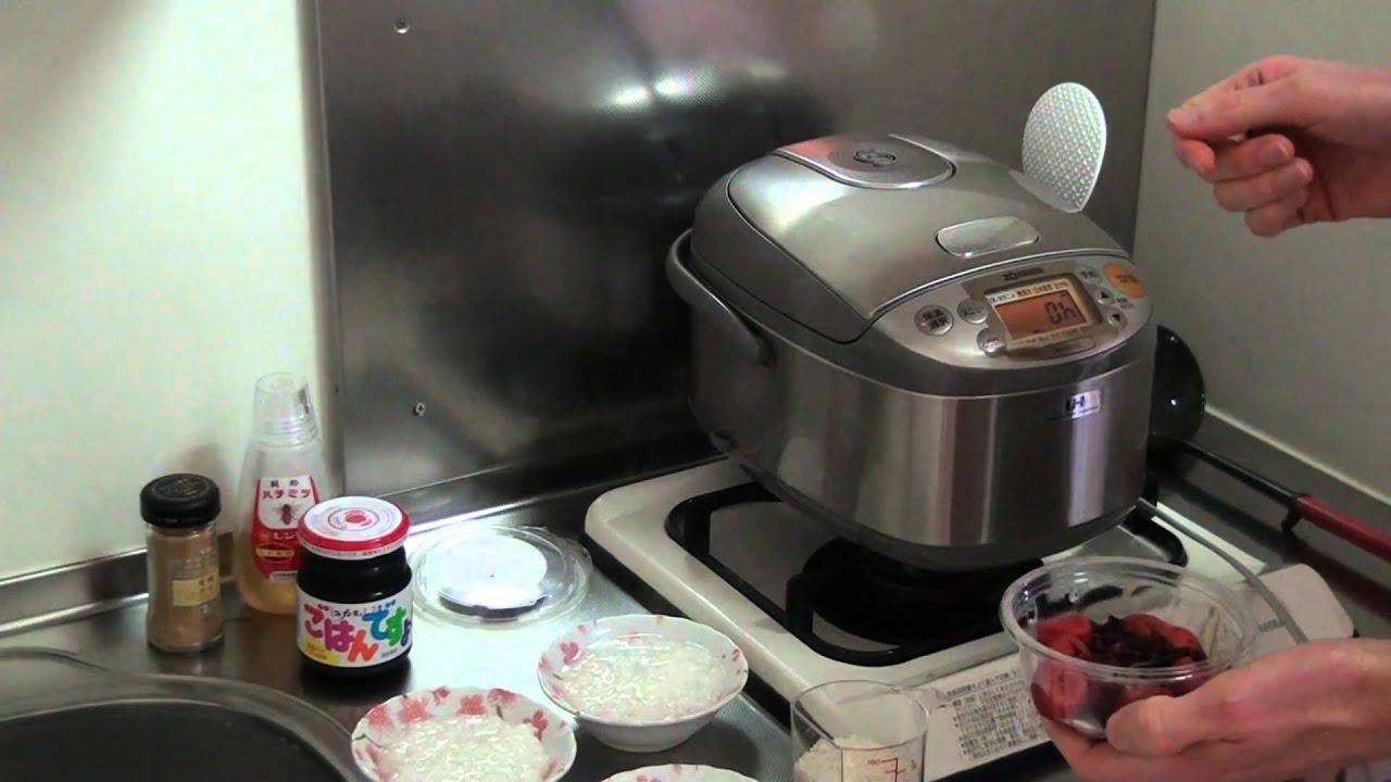 tatung rice cooker taiwan how to make porridge