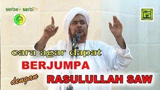 Video Cara Agar Dapat Berjumpa dengan Rasulullah SAW | Alhabib Umar bin Hafizh download MP3, 3GP, MP4, WEBM, AVI, FLV Agustus 2018
