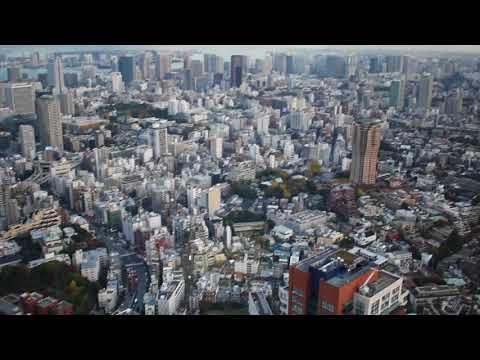 Tokyo, Japan - Tokyo City View HD (2017)