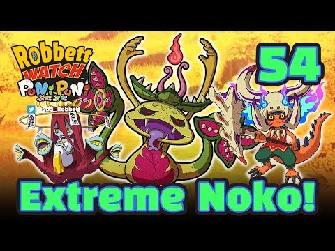 Yo-kai Watch Puni Puni #54: Extreme Noko Ohajiki! SSS-rank Y-point Booster! Robbett Watch