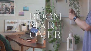 신혼집 꾸미기 vlog  오늘의집 온라인 집들이 제안 …