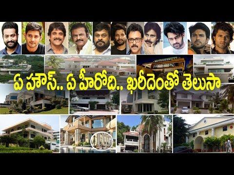Telugu Heros Luxury