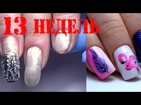 Фламинго на ногтях фото