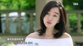 Gambar cover 【MV】韩剧假面 OST-lyn/只要一天