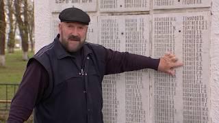 Сурх Дигора - памятник односельчанам погибшим в годы Великой отечественной войны