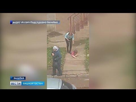 В Белебее из окна многоэтажки выпал маленький ребёнок