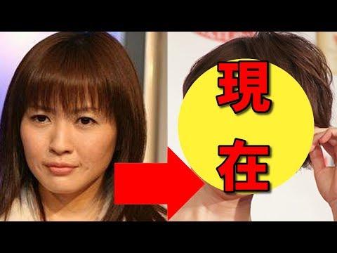 三浦理恵子、現在の姿が可愛すぎると話題に!