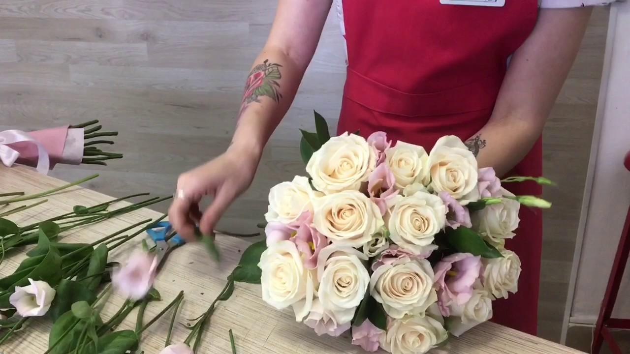 Букет невесты Подвязка Свадьба Челябинск +79193289000 - YouTube