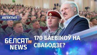 Крэмль рыхтуе пераварот у Беларусі? Навіны 30 ліпеня | #Кремль готовит переворот в Беларуси?