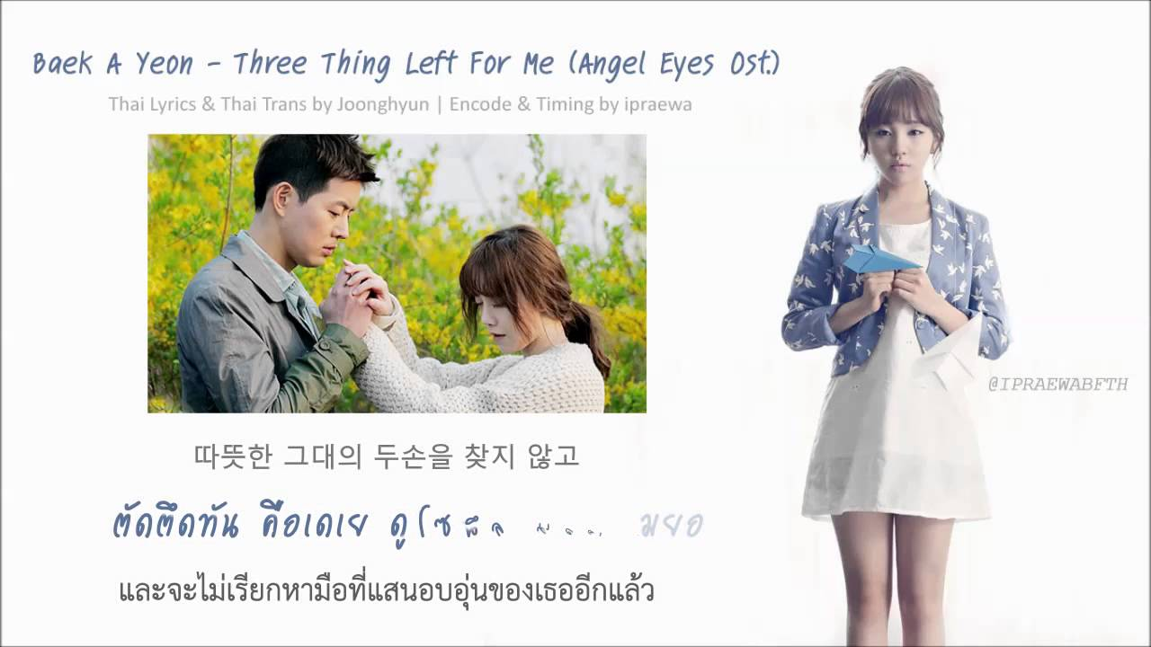 Ost marriage not dating mv