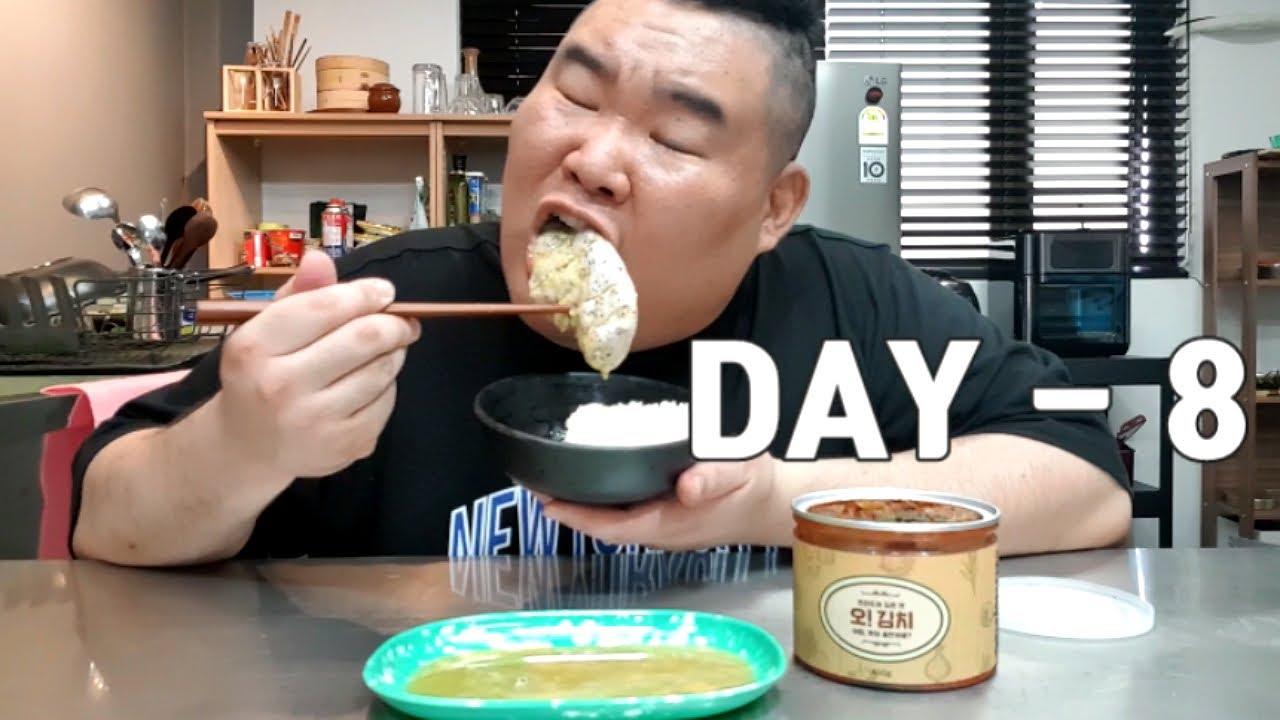 150kg 초고도비만. 치팅다음날 먹은 음식들. 다이어트 일기