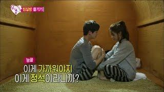 【TVPP】Song Jae Rim - Don't Touch My..My...!, 송재림 - 소은에게 농락당한(?) 재림의 흰벅지 @ We Got Married