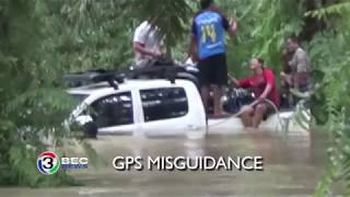 gps-misguidance-ch3thailand