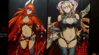 Hobby Japan x Orchid Seed's Seven Deadly Sins at Wonder Festival Summer 2013