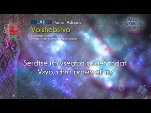 "Ruslan Aslanov - ""Volshebstvo"" (Belarus) - [Karaoke version]"