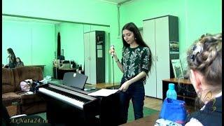 Урок вокала. Регистры и их соединение. Голосоведение, динамика. С добрым утром ч.2-я (1)