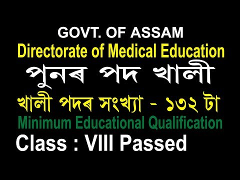 Directorate of Medical Education, Tezpur Medical College & Hospital Recruitment 2018 Online Apply