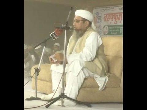 Shakeel Bin Hanif Khan ki Haqiqat by Mufassir e Quran Maulana Talha Naqshbandi Sb DB(10-11-2017)