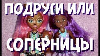 СРАВНИМ ЭНЧАНТИМАЛС И ЧЕЛСИ Enchantimals Sancha Squirrel & Stumper vs Dreamtopia Chelsea Doll