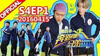 [ENG SUB FULL] Running Man China S4EP1 20160415 【ZhejiangTV HD1080P】Ft. Blackie Chen Jianzhou