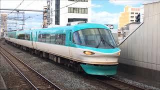 JR西日本 283系 くろしお(オーシャンアロー車両) 増結9両編成 両側ドルフィンヘッド 2018-2019 WINTER