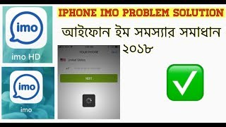 iPhone imo hd Country code not changing solution