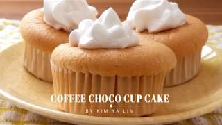 Video Soft Coffee Sponge Cupcake With Chocolate Filling download MP3, 3GP, MP4, WEBM, AVI, FLV September 2018