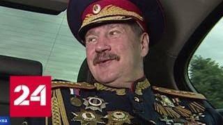 Суд поделил наследство Джуны - Россия 24