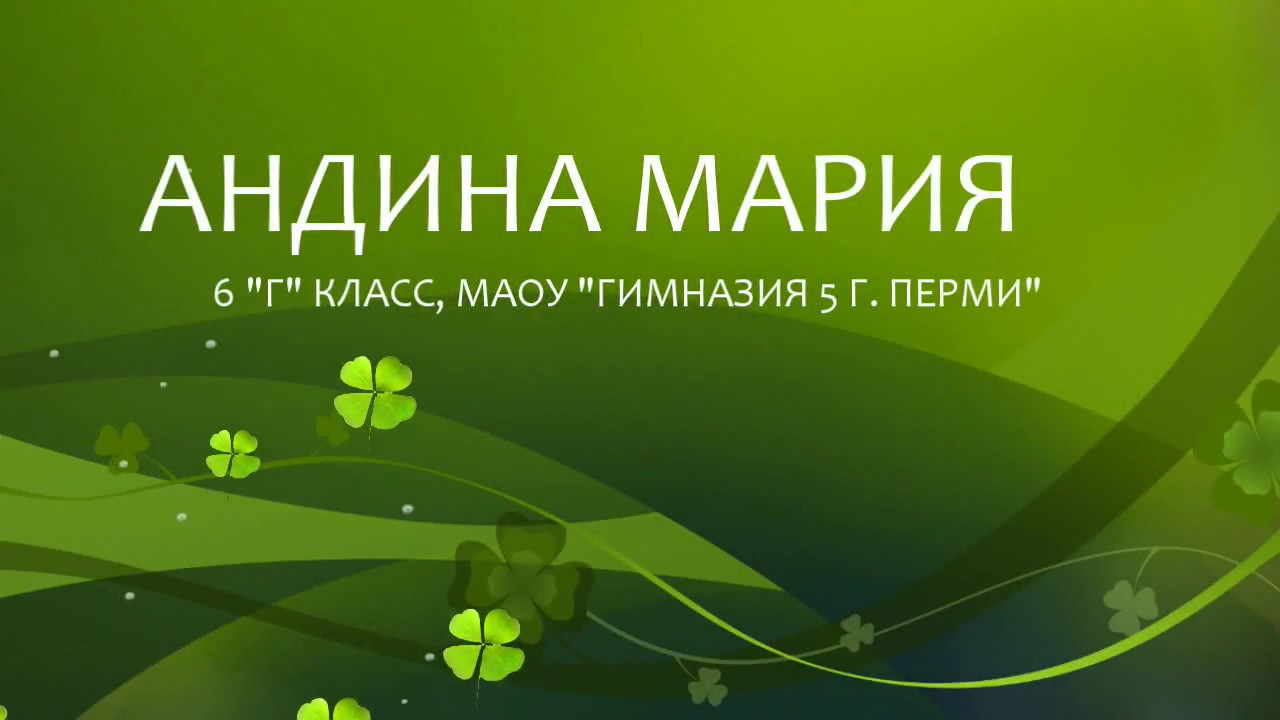 Гзд по литературе 8 класс коровина спрашивай.ру
