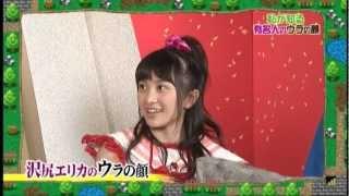 ももいろクローバー 百田夏菜子 2010/9/21.