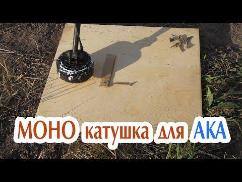5 дюймовая моно катушка для ака - тесты - youtube.