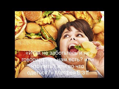 #Жизньвовремякарантина «Что мы будем есть?» 01.04.20