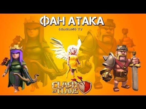 варваров of clash король clans фото