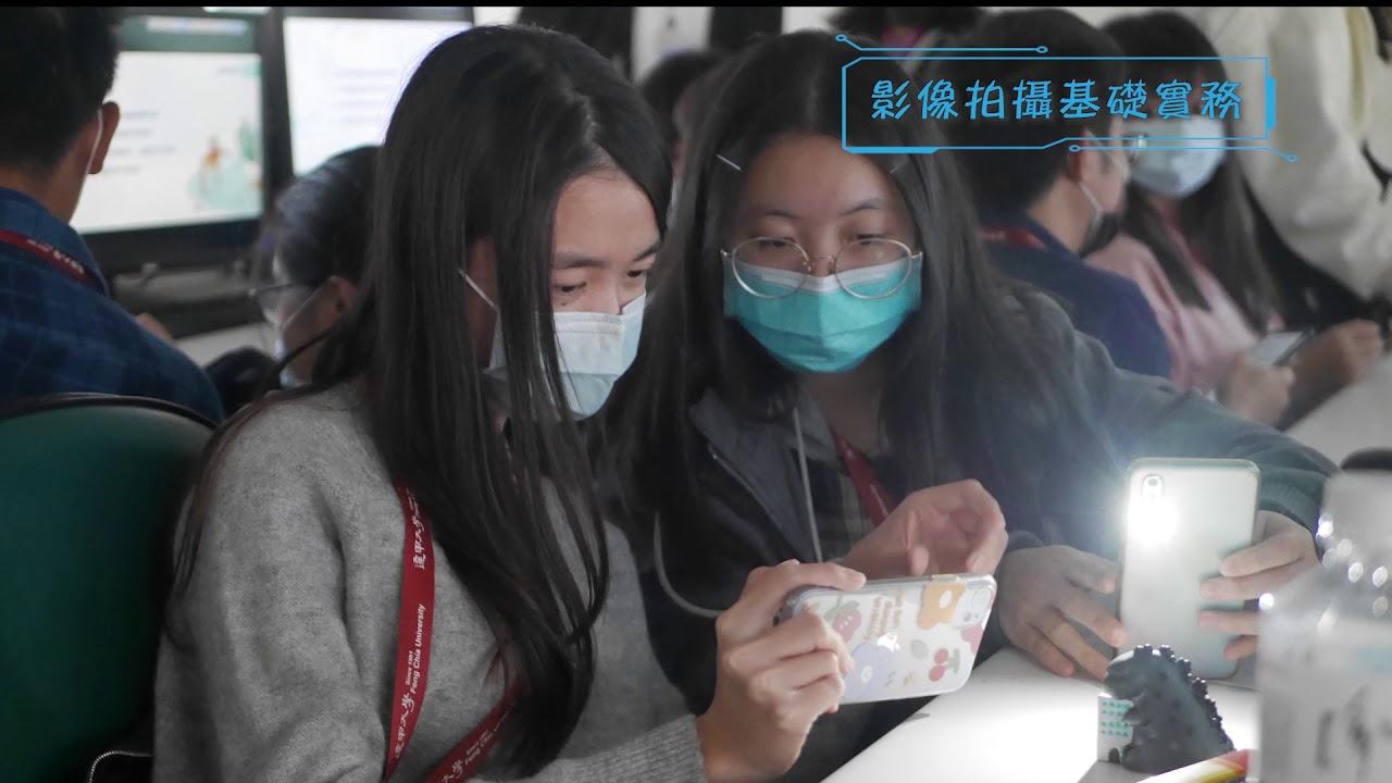 逢甲中文文創營,提攜高中前瞻人才
