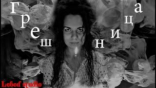 18+ Запретный короткометражный фильм