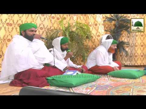 Kalam - Mudda Zeest Ka Main Nay Paya (1)