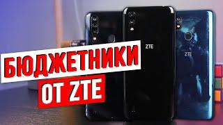 САМЫЕ ДОСТУПНЫЕ СМАРТФОНЫ: ZTE A5-A7 2020, Blade 20 Smart