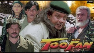 Aaya Toofan - Mithun Chakraborty, Aditya Pancholi & Ravi Kissen - Full HD Movie