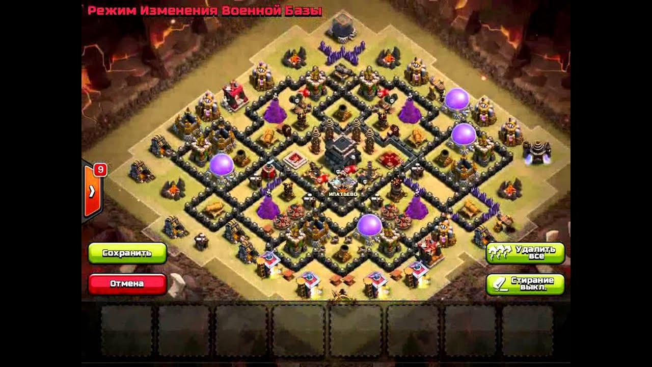 Coc th9 champion war trophy base replay youtube