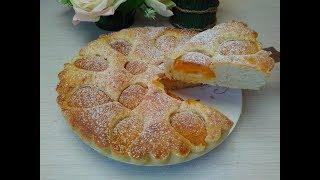 Творожный пирог с абрикосами اللبن الرائب مع كعكة المشمش