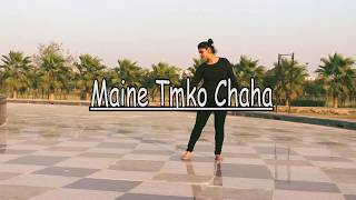 Har pal Teri Yaad Bahut tadpayegi   Pardesi Pardesi Jana Nahi   Dance Choreography   Mehak Gupta.