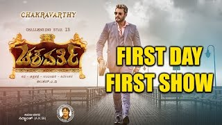 Chakravarthy Public Review | Movie review | Darshan | Deepa Sannidhi | Filmibeat kannada